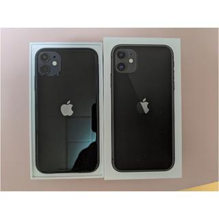 iPhone - iPhone11(128GB)ブラック SIMフリー