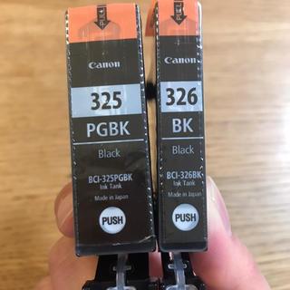 キヤノン(Canon)のプリンターインク/ CANON ブラック(その他)