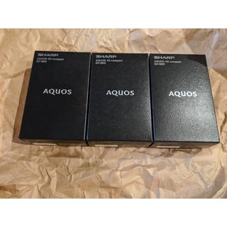 アクオス(AQUOS)のAQUOS R2 COMPACT SH-M09 (スマートフォン本体)