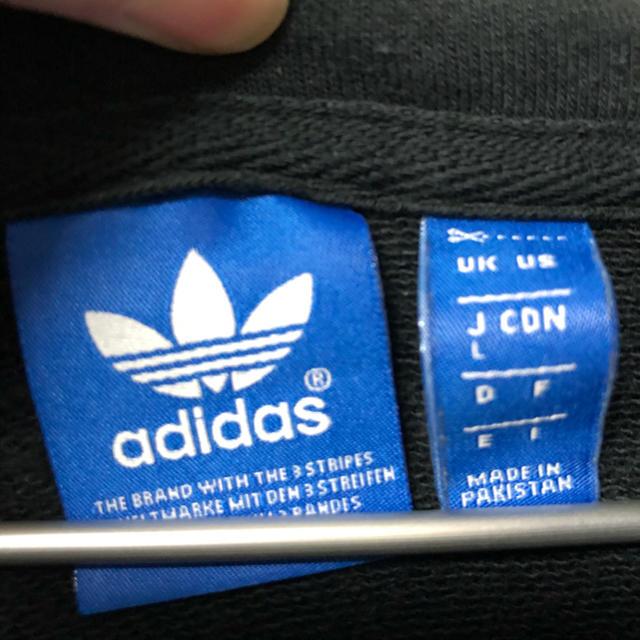 adidas(アディダス)のadidas originals / パーカー レディースのトップス(パーカー)の商品写真