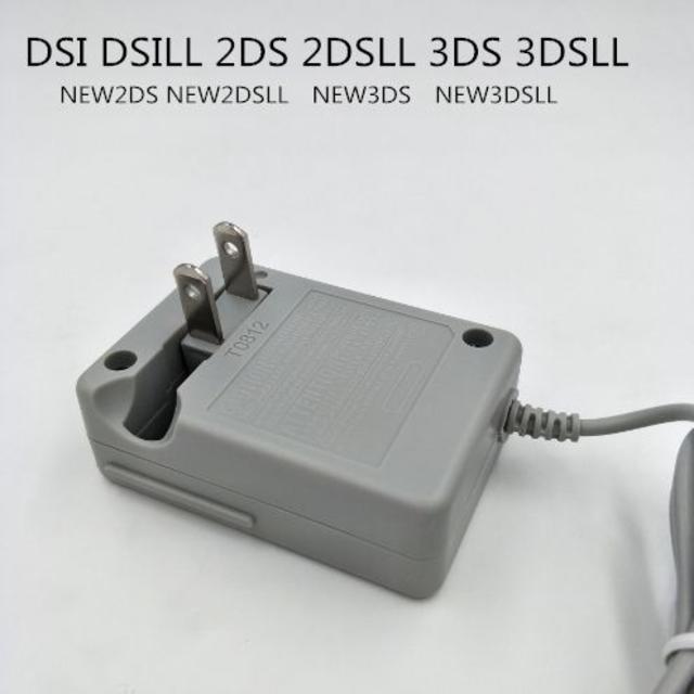 ニンテンドー3DS(ニンテンドー3DS)の3DS /new3DS/DSi/3DSLL/対応 充電器ACアダプター エンタメ/ホビーのゲームソフト/ゲーム機本体(携帯用ゲーム機本体)の商品写真