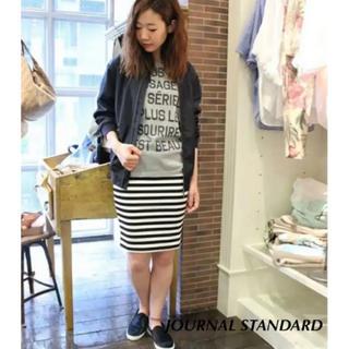JOURNAL STANDARD - 【JOURNAL STANDARD 】スカート ボーダー タイト 膝丈