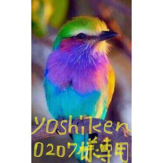 オニツカタイガー(Onitsuka Tiger)の★Onitsuka Tiger シューズ袋 ※汚れあり★(スニーカー)