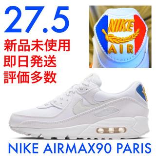 ナイキ(NIKE)の27.5 新品 未使用 ナイキ エアマックス90 プレミアム ホワイト 白 パリ(スニーカー)
