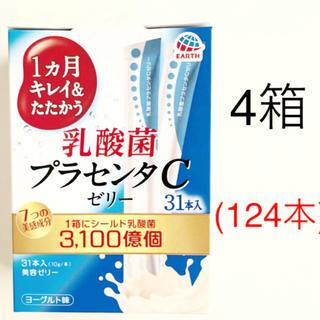 アースセイヤク(アース製薬)のアース 乳酸菌 プラセンタCゼリー 4箱【124本】(その他)