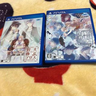 PlayStation Vita - 大正×対称アリス 2本セット