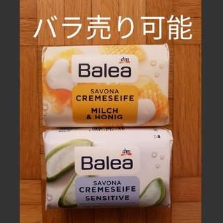 Kneipp - バレア balea リップクリーム2本セット