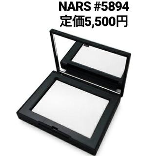 ナーズ(NARS)の【新品】NARS ナイトリフレクティング セッティング パウダー(フェイスパウダー)