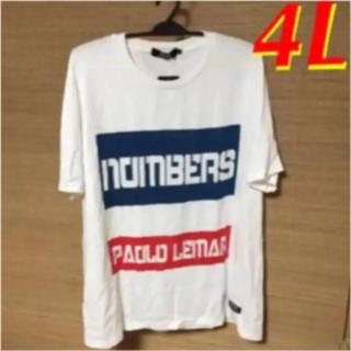 4L★ボックスロゴ★BEE STYLES★メンズプリントTシャツ★白(Tシャツ/カットソー(半袖/袖なし))