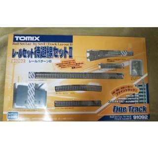 タカラトミー(Takara Tomy)の美品! TOMIX レールセットB 待避線セットⅡ 電動ポイントタイプ 鉄道模型(鉄道模型)