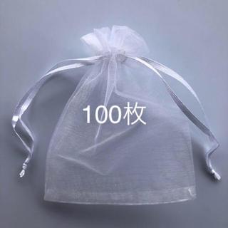 オーガンジー巾着 100枚