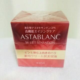 アスタブラン(ASTABLANC)のKOSE アスタブラン Wリフト クリーム状美容液(美容液)