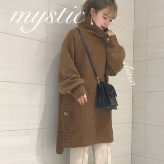 mystic - 新作🐰¥8250【mystic】サイドボタンタートルロングニット