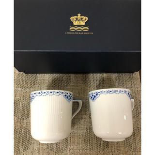 ROYAL COPENHAGEN - ロイヤルコペンハーゲン プリンセス マグカップ ペア