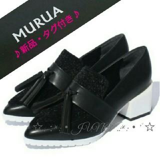 ムルーア(MURUA)のタッセルローファー♡MURUA ムルーア 新品 タグ付き(ローファー/革靴)