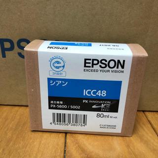 EPSON - EPSON純正未使用シアンインクICC48