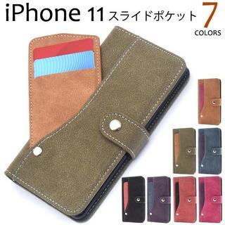 新品■iPhone11専用スライドポケット付ソフトレザー手帳型ケース