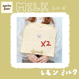 ジャニーズ(Johnny's)のapres jour MILKシリーズ うちわカバー イエロー レモンミルク2枚(アイドル)