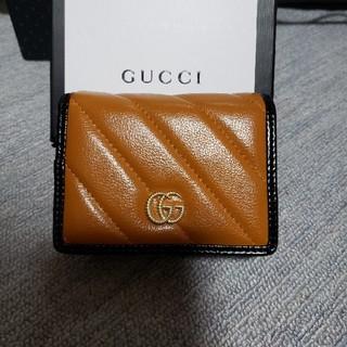 短財布 二つ折り財布