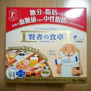 オオツカセイヤク(大塚製薬)の大塚製薬 賢者の食卓ダブルサポート 1箱(ダイエット食品)