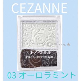 セザンヌケショウヒン(CEZANNE(セザンヌ化粧品))のセザンヌ♡オーロラミント 03(フェイスカラー)