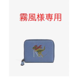 COACH - 【国内完売品】コーチ COACH レディース 財布