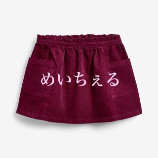 ネクスト(NEXT)の【新品】next ベリー コーデュロイスカート(ヤンガー)(スカート)