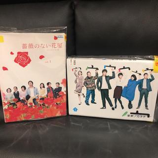 家族ノカタチ 薔薇のない花屋 DVD レンタル 香取慎吾