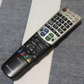 シャープ(SHARP)の即購入OK! シャープ AQUOS テレビリモコン GA826WJSA(その他)