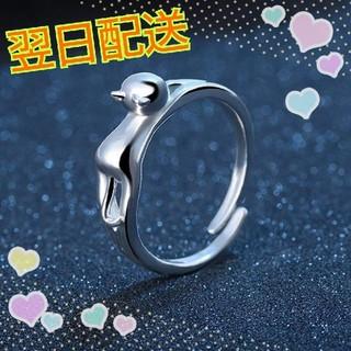 ネコ レディース リング 指輪 かわいい シンプルマットシルバー(リング(指輪))