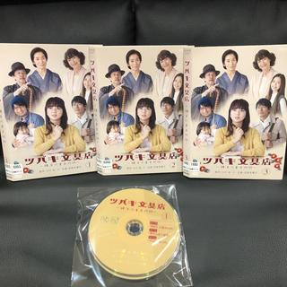 ツバキ文具店 鎌倉代書屋物語 DVD NHK レンタル
