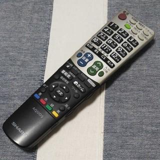 SHARP - 即購入OK! シャープ AQUOS テレビリモコン GA835WJSA