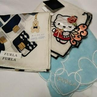 Furla - ブランド  ハンカチ  3枚セット