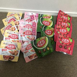 Nestle - キットカット詰め合わせ18個セット