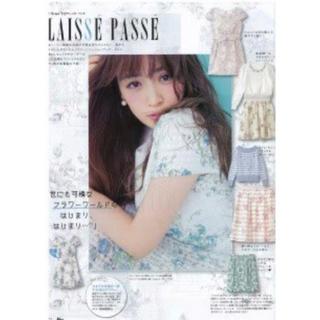 LAISSE PASSE - LAISSE PASSE  レッセパッセ チェックと花柄が可愛いワンピースです
