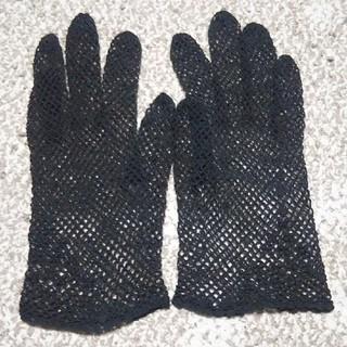 黒のレース手袋 ハンドメイド(手袋)