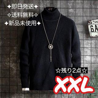 ⚡残り2点⚡まだ寒い時期に♡ 裏ボアあったかニット XXL(ニット/セーター)
