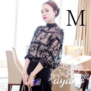 【大人気】セットアップ パンツ フォーマル ドレス 袖あり M ロング