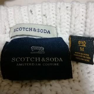 スコッチアンドソーダ(SCOTCH & SODA)のスコッチ&ソーダ SCOTCH&SODA ニット セーター(ニット/セーター)