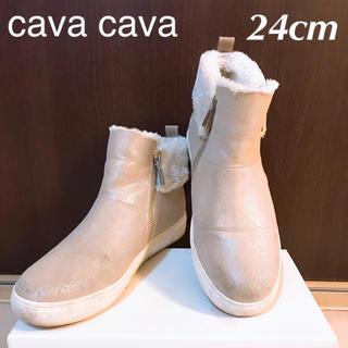 サヴァサヴァ(cavacava)のcava cava ショートブーツ 24cm(ブーツ)