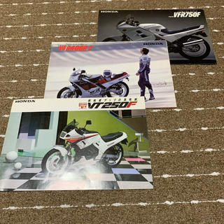 HONDA バイクカタログ3冊