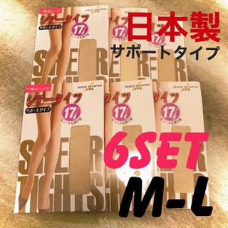 日本製パンスト ML 6足セット ベージュ 新品