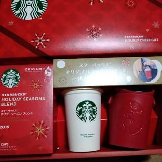 スターバックスコーヒー(Starbucks Coffee)のスタバホリデーチアギフト(コーヒー)