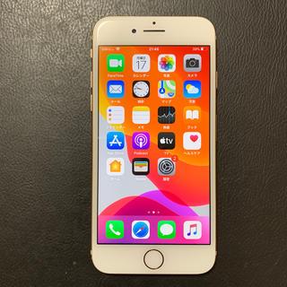 Apple - 美品 simフリー iPhone8 64GB バッテリー94% docomo