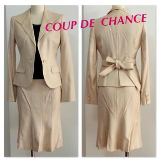 クードシャンス(COUP DE CHANCE)の《 C DE C》《 COUP DE CHANCE 》綺麗シルエット スーツ(スーツ)