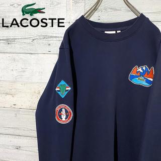 LACOSTE - 【レア】ラコステ LACOSTE☆刺繍デカロゴ ワッペンロゴ 裏毛 スウェット