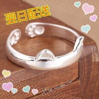 リング レディース 猫耳リング 指輪 猫 ネコ シルバー(リング(指輪))