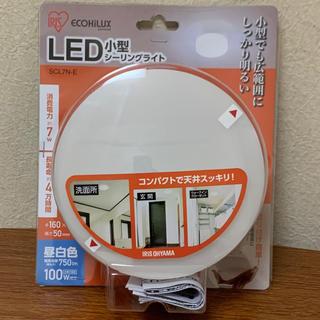 アイリスオーヤマ(アイリスオーヤマ)のアイリスオーヤマ LED小型シーリングライト SCL7N-E(天井照明)