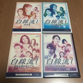 【 DVD】白線流し スペシャルドラマ 4本セット