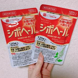 シボヘール 2袋 新品(ダイエット食品)